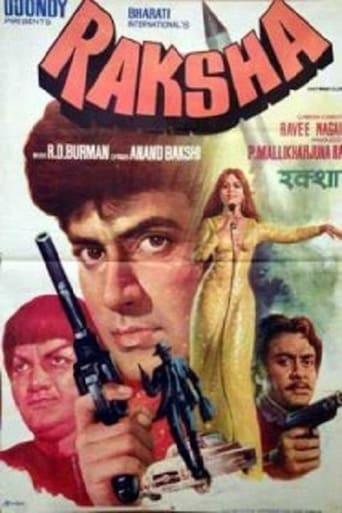 Poster of Raksha
