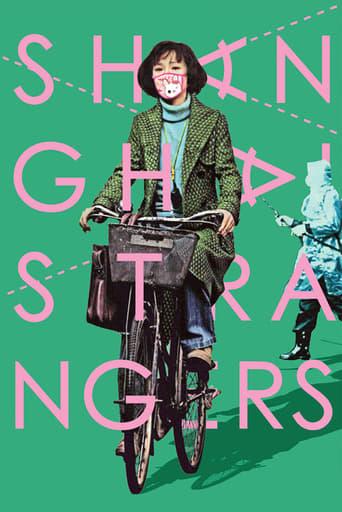 Shanghai Strangers Movie Poster