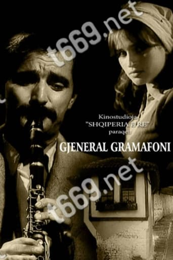 General Gramophone Movie Poster