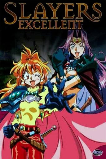 Poster of Slayers Excellent