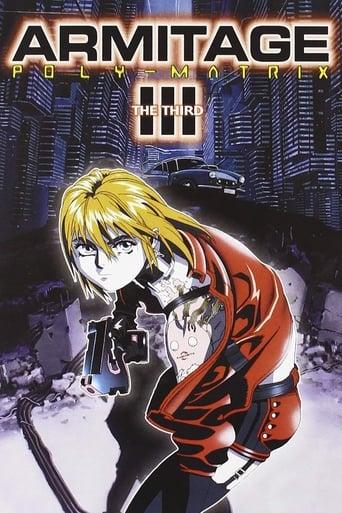 Poster of Armitage III: Poly Matrix