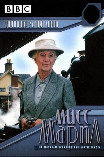Miss Marple: 4.50 from Paddington