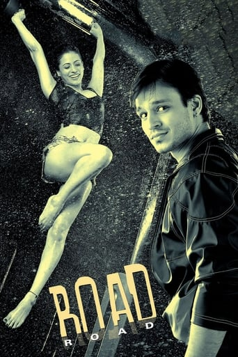 Poster of Road