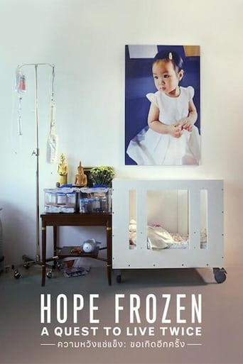 Hope Frozen: A Quest to Live Twice image