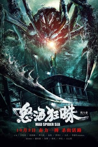 'Abyssal Spider (2020)
