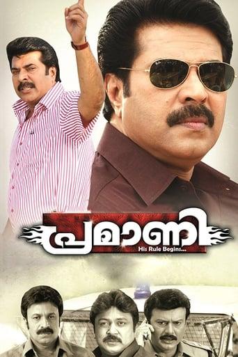 Pramani Movie Poster