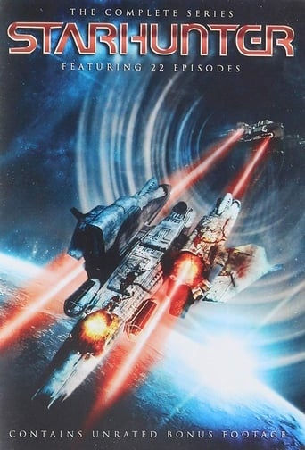 Poster of Starhunter