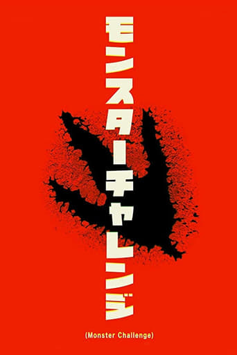 Watch Monster Challenge Full Movie Online Putlockers