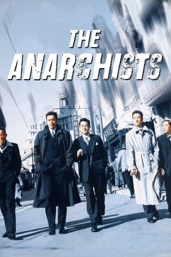 Watch The Anarchists Free Online Solarmovies
