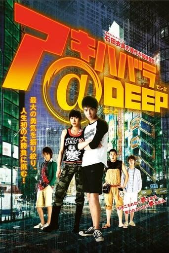Poster of Akihabara@DEEP