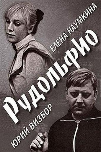 Poster of Rudolfio