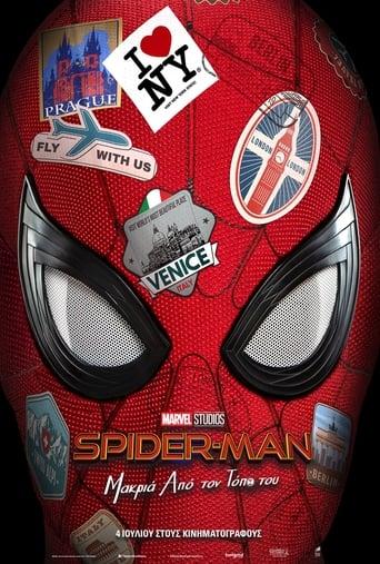 Poster of Spider-Man: Μακριά Από τον Τόπο του