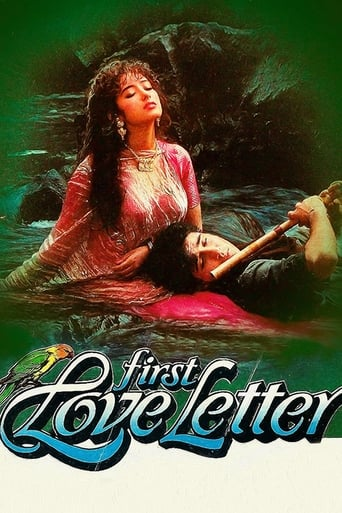 Poster of First Love Letter