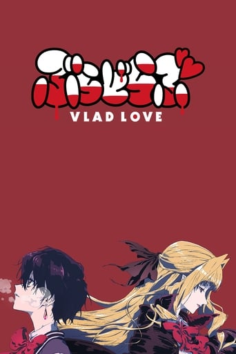 Poster of Vlad Love