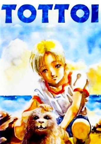 Poster of Tottoi