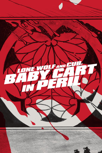 Lone Wolf and Cub: Baby Cart in Peril image