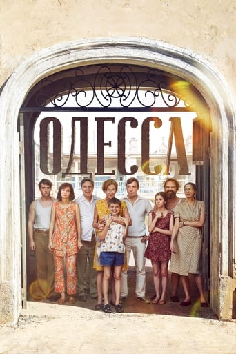 Poster of Odessa