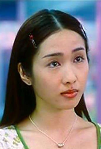 Image of Gigi Lai