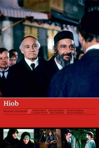 Poster of Hiob