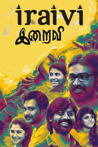 Poster of Iraivi