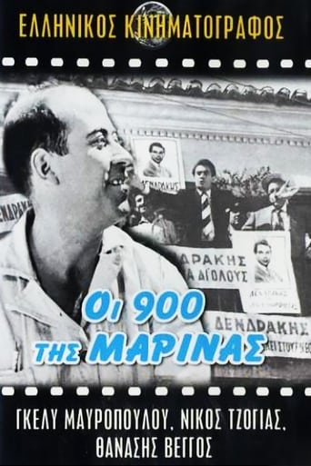 Poster of Oi 900 tis Marinas