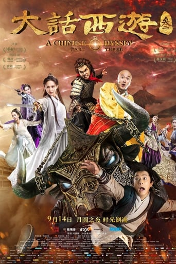 Poster of A Chinese Odyssey: Part Three