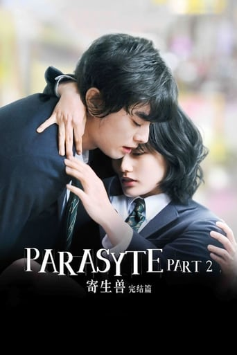 Poster of Parasyte: Part 2