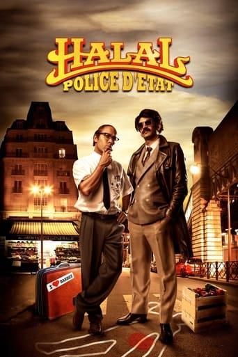 Poster of Halal police d'État