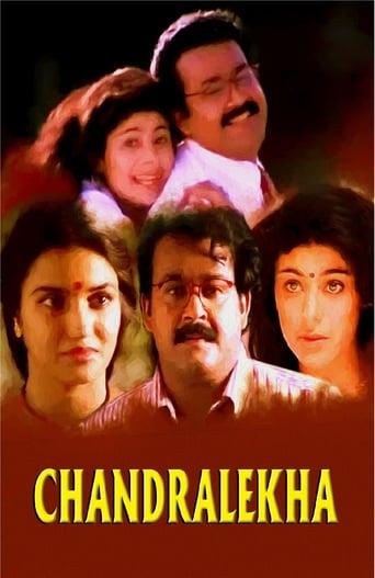 Poster of Chandralekha