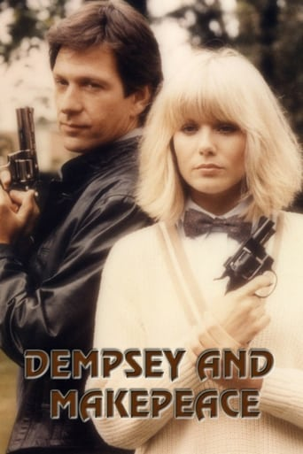 Poster of Dempsey and Makepeace