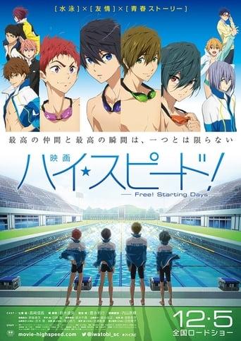 Poster of High☆Speed!: Free! Starting Days
