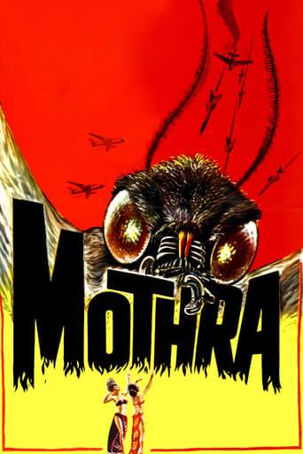 'Mothra (1961)