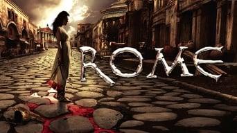 Рим (2005-2007)