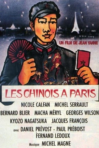 Poster of Chinese In Paris