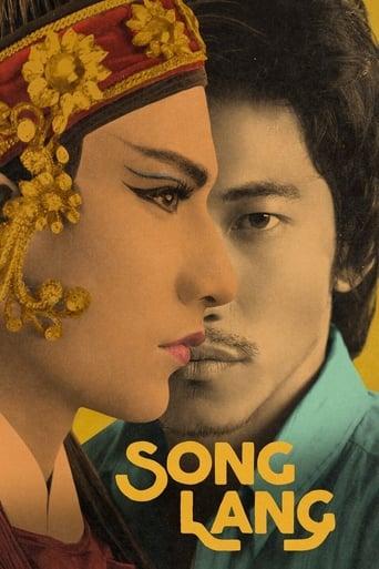 Poster of Song Lang