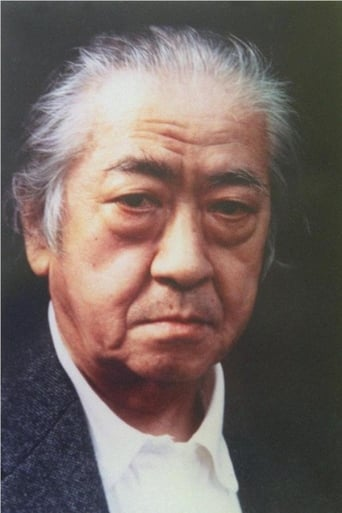 Image of Hideo Kanze