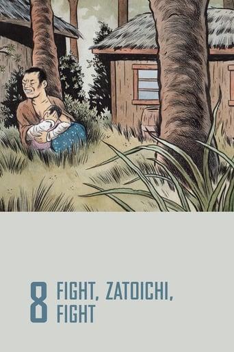 Poster of Fight, Zatoichi, Fight