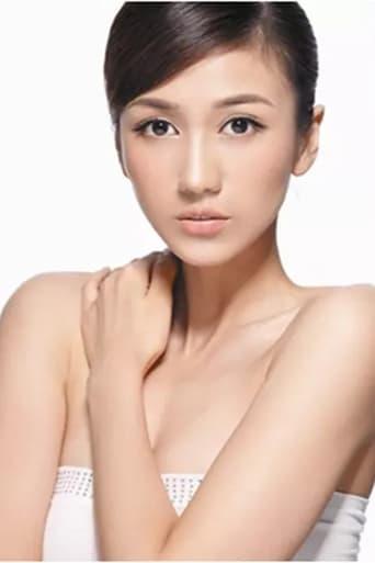 Cady Yang