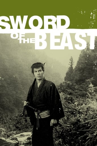 Poster of Sword of the Beast