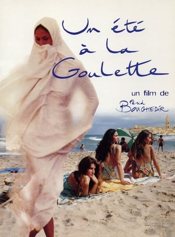 Poster of A Summer in La Goulette