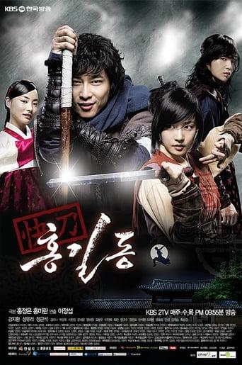 Poster of Hong Gil-Dong, The Hero