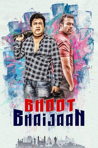 Poster of Bhoot Bhaijaan