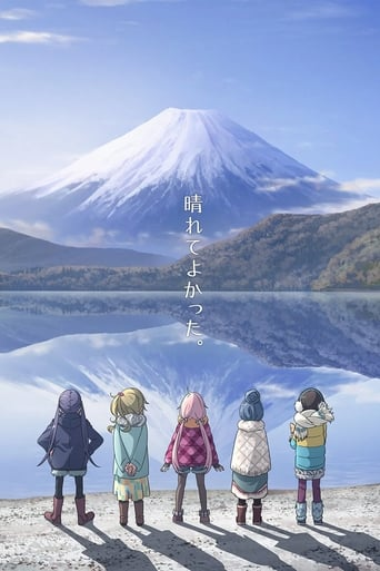 Poster of Yuru Camp△ Movie