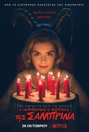 Poster of Οι Ανατριχιαστικές Περιπέτειες της Σαμπρίνα
