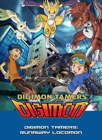 Poster of Digimon Tamers: Runaway Locomon