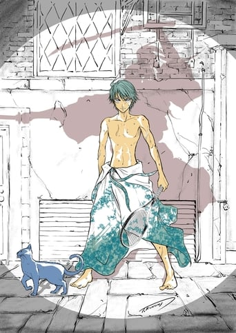 Ryouma! The Prince of Tennis Shinsei Gekijouban Tennis no Ouji-sama