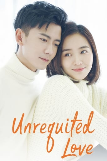 Poster of Unrequited Love