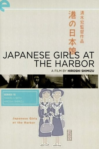 Poster of Japanese Girls at the Harbor