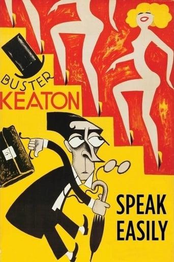 Poster of Speak Easily