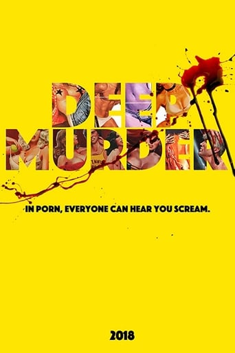 Poster of Deep Murder